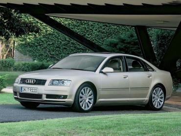 Audi A8 II (d3) Седан Long