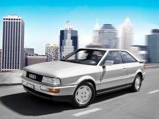Audi Coupe II (B3)