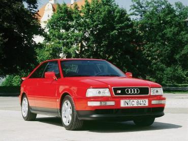 Audi S2 I Купе