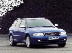 Audi S4 I (B5) Универсал 5дв.