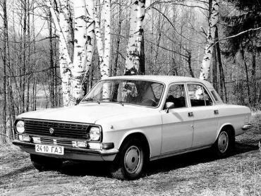 ГАЗ 24 «Волга» II (2410) Седан