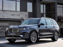 BMW X7 G07