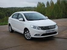 DongFeng A30 I
