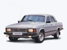 ГАЗ 3102 «Волга»