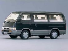 Nissan Homy